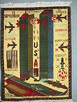 Very Nice WTC War Rug saying -Commercial Bank-