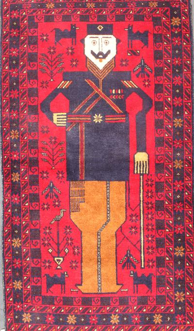 Red Amman Ullah Khan War Rug <br></b>Price on request Afghan Rug