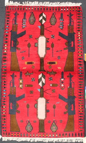 Afghan War Rug Exhibition Inventory