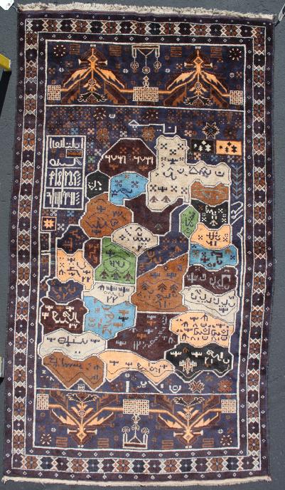 Dated (1994) Afghan Map War Rug  Afghan Rug