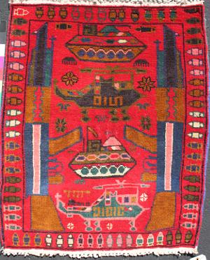 War Rug shown at Exhibition