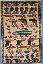 Uzbeki War Rug with Triangle Border
