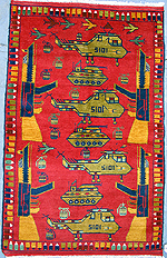 Najibullah Production Red Rug