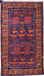 2003 Rows of Weapons War Rug