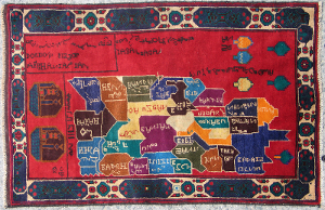 Spare Afghan Map Rug with Herati Border (Exhibition History) war rug