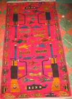 Red Rug American Weapons Ghanzi Wool