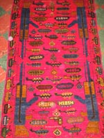 Red Rug Ghazni Wool