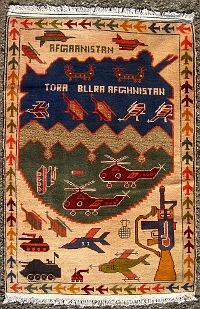 Large Tora Bora
