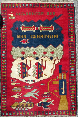 Red Tora Bora with Tanks Afghan Rug