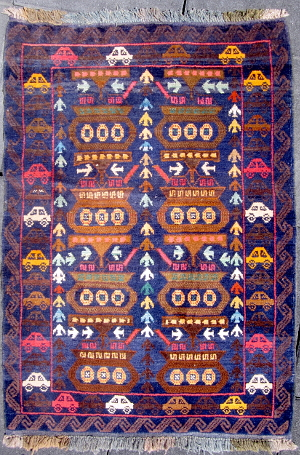 Dark Blue War Rug with Multi-colored Air Planes war rug