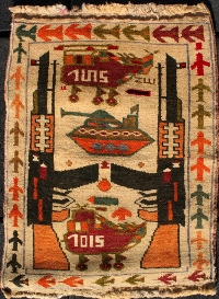 White Red War Rug with Airplane Border and Two Large Interior Machine Guns