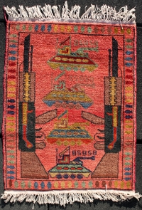 Red War Rug with Bomb Border