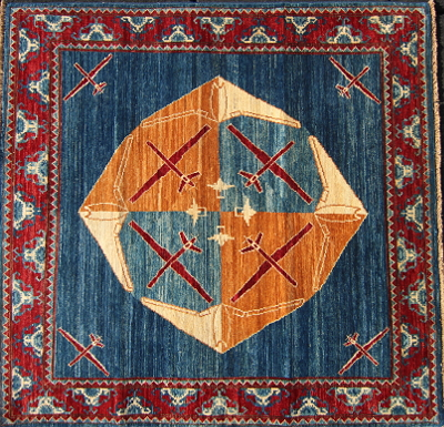 Medallion Drone Rug with Ocher