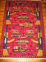 Red Rug 12