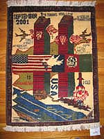 World Trade Center 9/11 War Rug w/ White Dove