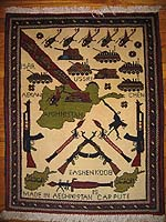 Soviet War Story Afghan War Rug with Crossed Arms and Blue in Border