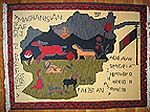 Afghan Map rug with Sun Rising Over Mountains - No Weapons
