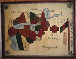 Afghan Map Rug with Compass but  without Weapons -  in Farsi