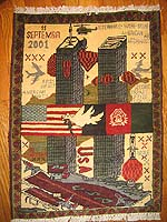 September 11 World Trade Center Afghan War Rug with Green Border
