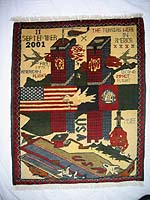 World Trade Center War Rug with PSYOPS Flag Banner