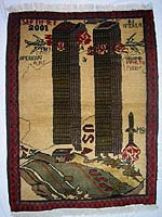 No Flag Banner World Trade Center War Rug with Green Outline of Afghan Map