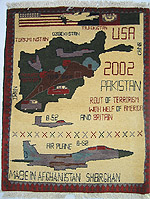 Gray Plane Tora Bora Map Rug - Made in Sherberghan