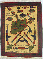 Crossed Rifle War Rug