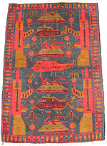 Big Red Helicopter War Rug
