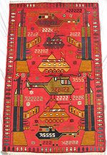 Brown and Green Helicopter War Rug