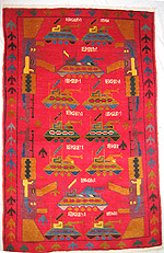 Red War Rug with AK's Pointed at Each Other