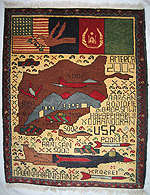 Brown Dove War Rug with Full Field