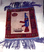 Vegetable Dye Small  Afghanistan War Rug
