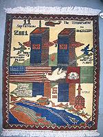 Embossed WTC War  Rug