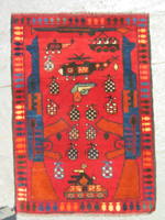 Small Red War Rug #619