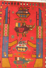 Small Red War Rug #626
