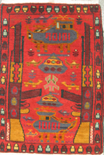 Small Red War Rug  627