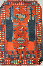Small Red War Rug #629