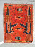 Small Red War Rug #630