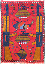 Small Red Rug #635  - Painted on helicopter