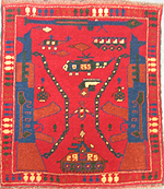Small Red War Rug #637