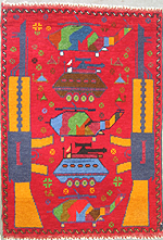 Small Red War Rug #638