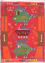 Small Red War Rug #639