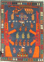 Small Blue War Rug