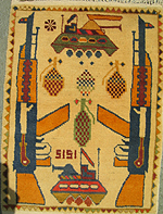 Small White War Rug