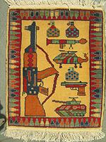 Chobi war rug