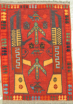 Small Red Rug 643