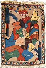 Afghan Map War Carpet with Two AK's