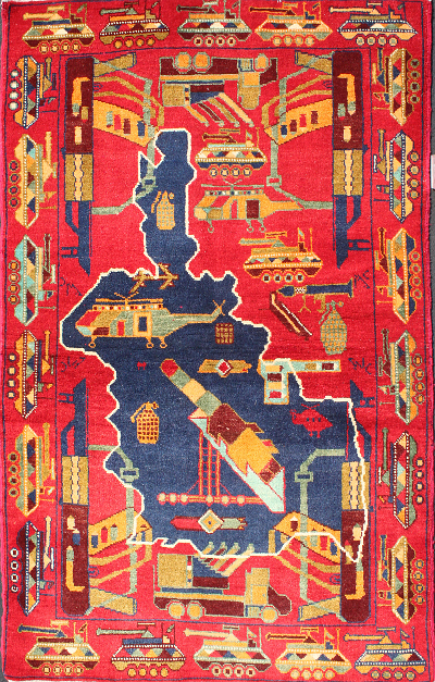 Red Rug with Afghan Map